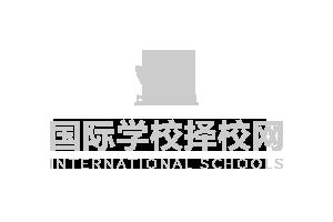 中育贝拉国际高中老师:David Finegold 博士